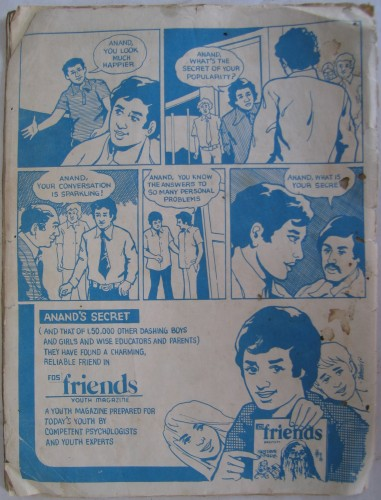 Friends July 77 Inside