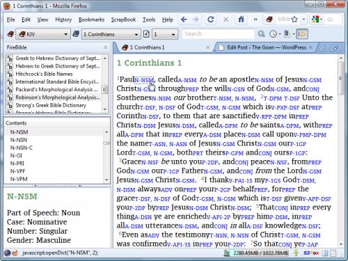 Viewing Greek Word Morphology using FireBible
